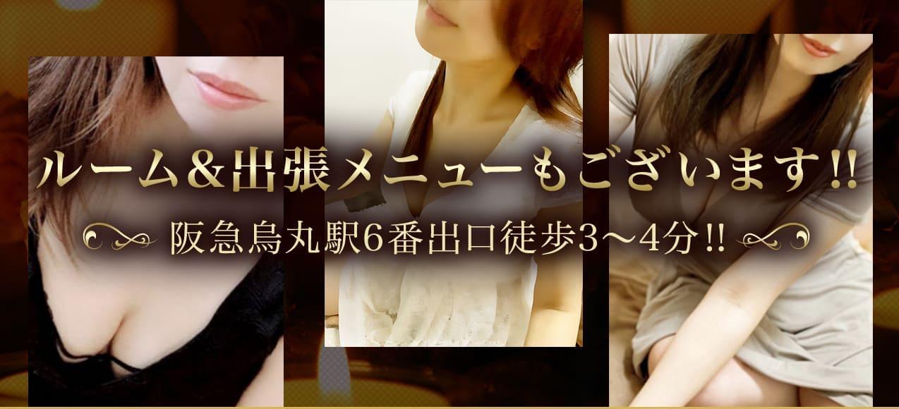 京都 個室メンズエステ「ORIENTAL.SPA-オリエンタルスパ」のイベントバナー04